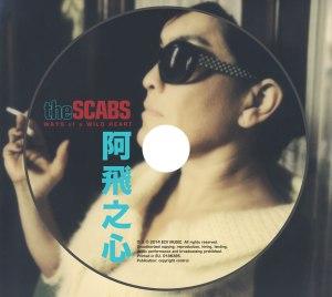 Scabs_Digipack_alle-zijden-apart_vsOK-3